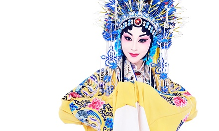 Peking Opera at The Kennedy Center on August 27 or 28 at 7:30 p.m. (Up to 63% Off)
