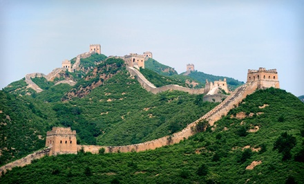 10-Day China Tour with Airfare and 4-Star Hotel Accommodations from Rewards Travel China from 10-Day China Tour with Airfare -