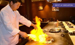 Gyu King Teppanyaki: 11-Course Japanese Teppanyaki Meal for Two or Four at Gyu King Teppanyaki (Up to 53% Off)