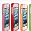 $7.99 for rooCASE Slider Shell iPhone 5 Case