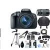 Canon EOS Rebel T5i 18MP 1080p EF-S 18-55mm IS STM DSLR Camera Bundles
