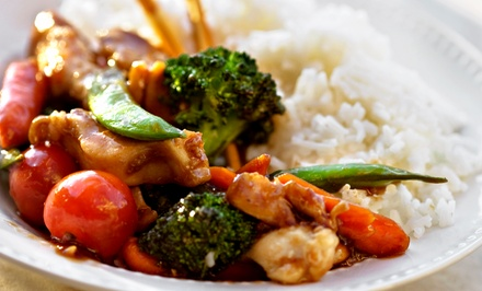 Chinese Meal with 2 Appetizers, 4 Entrees, and Rice, or Pizza Meal with Pasta and Salad  (Up to 51% Off)