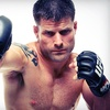 Up to 90% Off Mixed Martial Arts Classes