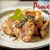 Half Off at Provence Grill in Miami Beach