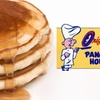 $5 for Breakfast Fare at The Original Pancake House