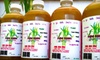Raw Cane Superjuice - Hollywood: $39 for a Five-Day Juice Cleanse from Raw Cane Superjuice ($80 Value)