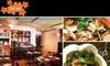 Tuk Tuk - Beverlywood: $20 for $40 Worth of Thai Fare and Drink at Tuk Tuk
