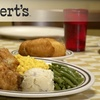 $7 for Family-Style Fare at Eckert's