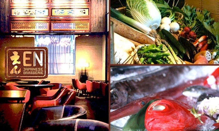 EN Japanese Brasserie - West Village: $25 for $50 Worth of Authentic Japanese Dining at EN Japanese Brasserie