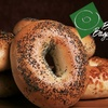 Inaugural Groupon Toledo Deal: 60% Off at Barry Bagels