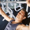 $10 for 30-Day Membership to Planet Fitness