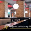 Up to 55% Off at The Metropolitan Grill