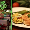 Half Off Fare at Añejo House of Tequila