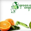Half Off from Green Earth Organics