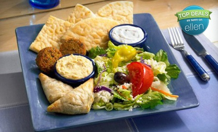3179 Northdale Blvd. in Coon Rapids - Dino's Gyros in Coon Rapids