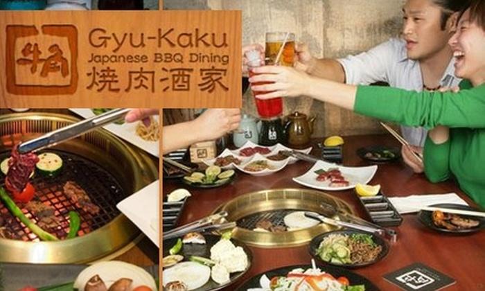 Gyu-Kaku - Multiple Locations: $20 for $40 Worth of Japanese Cuisine at Gyu-Kaku