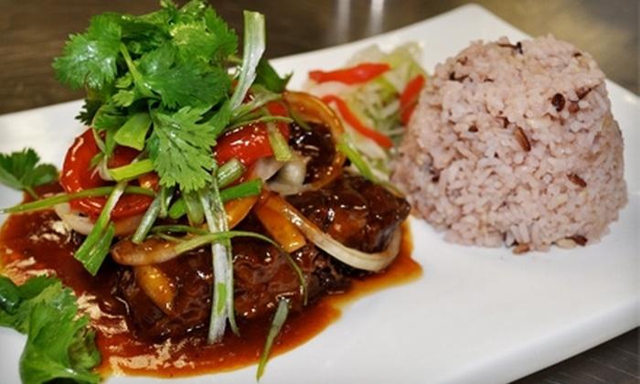 MJ China Bistro - San Antonio: $10 for $20 Worth of Asian Dinner Cuisine at MJ China Bistro