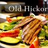 Half Off at Old Hickory Grille