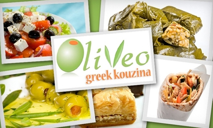 Oliveo Grill - Tempe: $8 for $20 Worth of Greek Fare at Oliveo Grill in Tempe