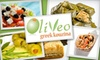 Oliveo Grill & Oliveo Pizza - Tempe: $8 for $20 Worth of Greek Fare at Oliveo Grill in Tempe