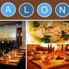 Half Off at Avalon Restaurant
