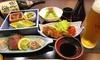 2,000円/名|晩酌膳 全4品(刺身・若鶏香味焼きなど)+エビス生ビール