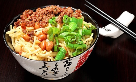 $25 Groupon for Authentic Sichuan Fare (Expires 2/17/12)  - Lucky Strike in Portland