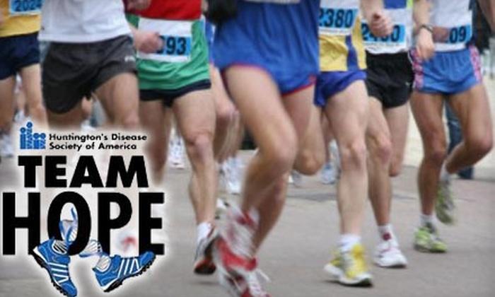 HDSA Team Hope Twilight 5K Run and Walk - Boca Raton: $15 for Registration and a T-Shirt at HDSA Team Hope Twilight 5K Run and Walk on Saturday, September 25, at 6 p.m. ($25 Value)