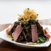 Up to 53% Off Contemporary Fare at The Linc in New York