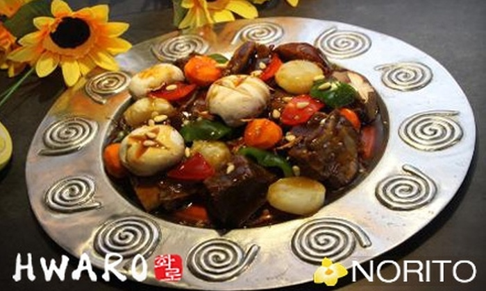 Norito Hwaro - Rockville: $20 for $40 Worth of Japanese and Korean Cuisine and Drink at Norito Hwaro in Rockville