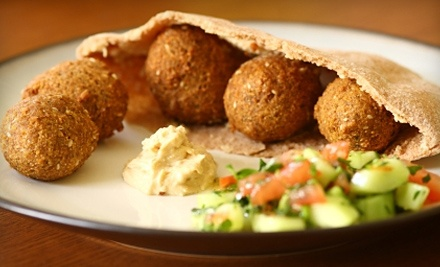 $30 Groupon to The Bosphorus Istanbul Cafe - The Bosphorus Istanbul Cafe in Indianapolis