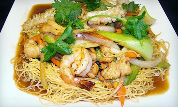 Miss Sai Gon Bar & Grill - La Mesa: Vietnamese Dinner or Lunch Fare at Miss Sai Gon Bar & Grill (Half Off)