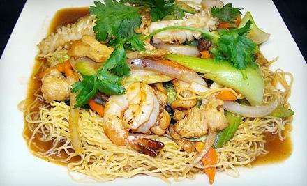 $30 Groupon for Vietnamese Dinner Fare - Miss Sai Gon Bar & Grill in Albuquerque