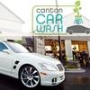 Canton Car Wash - Baltimore: $34.95 for a Platinum Wash at Canton Car Wash