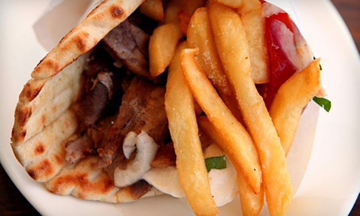 Atcha Bakery & Cafe - University Terrace: $7 for $15 Worth of Greek and Lebanese Fare or Party Platter for Up to 10 at Atcha Bakery & Cafe