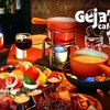 $25 for Up to $60 Worth of Fondue