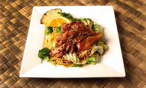 Da' Hui: $12 for $20 Worth of Hawaiian Food and Drinks at Da' Hui