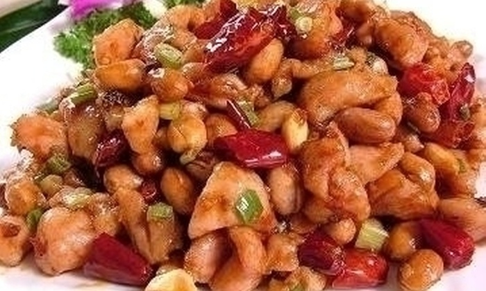 Sichuan Cuisine - San Antonio: $7 for $15 Worth of Chinese Fare at Sichuan Cuisine