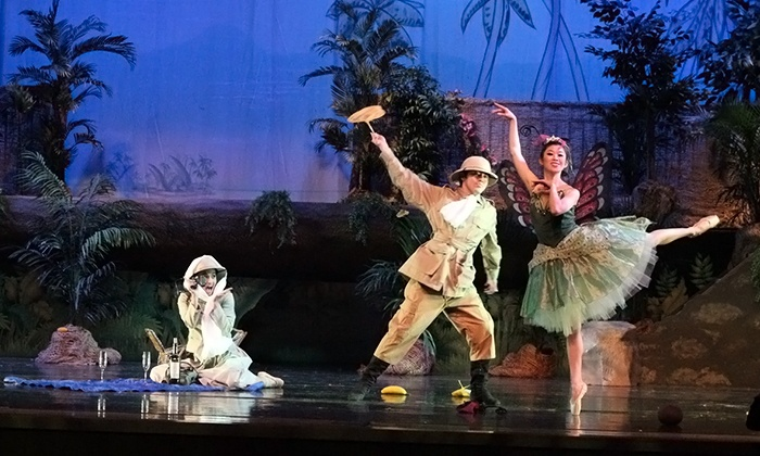 """Roxey Ballet Presents """"Mowgli: The Jungle Book Ballet"""" - TCNJ: Roxey Ballet's """"Mowgli: The Jungle Book Ballet"""" at Kendall Hall on Saturday, May 2 (Up to 40% Off)"""