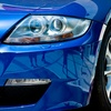 Up to 55% Off At-Home Car-Detailing Services