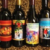 Up to 50% Off Personalized Wine Bottles