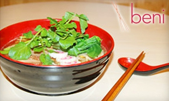 Beni Café - Quincy: $7 for $15 Worth of Japanese Fare at Beni Café in North Quincy