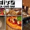 57% Off at Udi's Pizza Café Bar