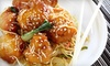 $10 for Chinese Fare at Taste of Sichuan in Beaverton