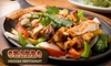 Charro Mexican Restaurant - Chesterfield: $10 for $20 Worth of Mexican Fare and Drinks at Charro Mexican Restaurant