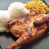 52% Off Rotisserie Chicken at Koala Moa