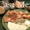 52% Off Mexican Fare at Casa Mexico