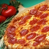 Half Off Two Large Pizzas at Potomac Pizza