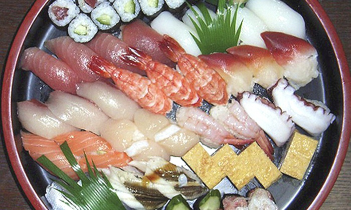 Sushi House - Lawrence: Sushi Meal with Starters, Rolls, and Drinks for Two or Four at Sushi House (Up to 55% Off)