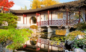 Dr Sun Yat-Sen Classical Chinese Garden: CC$12 for Admission for Two to Dr Sun Yat-Sen Classical Chinese Garden (CC$24 Value)